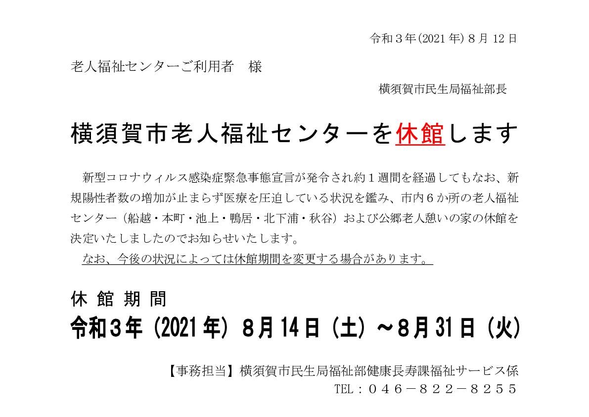 20210812142707-377bc60bcd2074306bfff684b2c557c82b7cbdd1.pdf